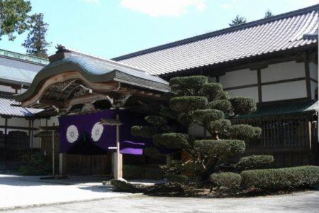 【求人終了】比叡山延暦寺×ゲゲゲのスタンプラリー