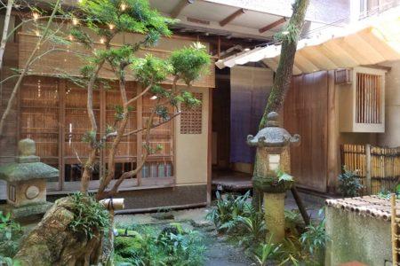 【求人情報】祇園のお茶屋さん「かとう」ホームバーのお仕事