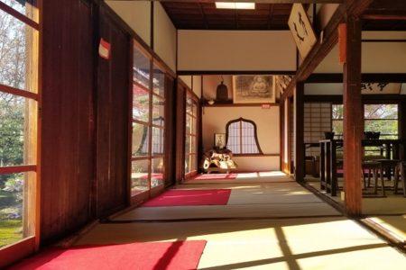 【求人終了】東福寺天得院内でお茶菓子提供