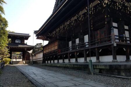 【求人終了】大谷本廟内のお休み処ホールスタッフ